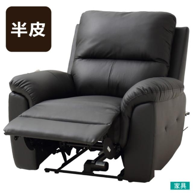【NITORI 宜得利家居】◎半皮1人用電動可躺式沙發 N-BEAZEL BK(沙發 電動沙發)