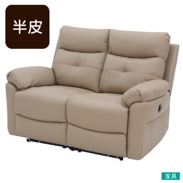 【NITORI 宜得利家居】◎半皮2人用電動可躺式沙發 MEGA MO(沙發 電動沙發)