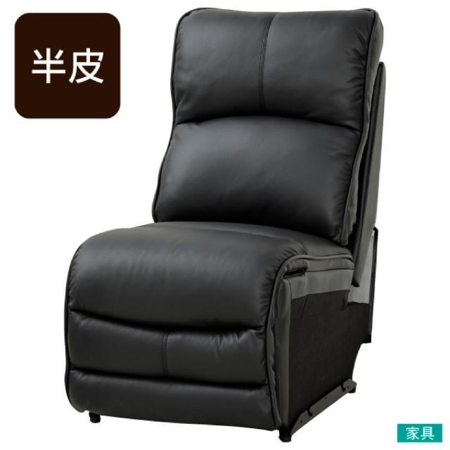 【NITORI 宜得利家居】◎半皮無扶手電動可躺式沙發 HIT BK(沙發 電動沙發)