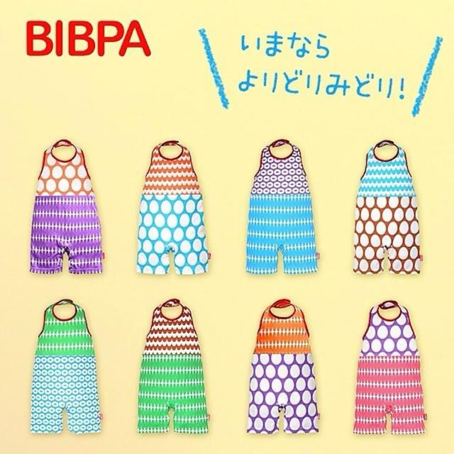 【BIBPA】露背式連身包屁衣 - 日本製(零碼優惠)