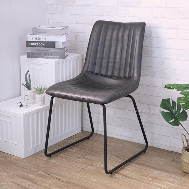 鐵灰皮墊梯型鐵腳椅(餐椅)