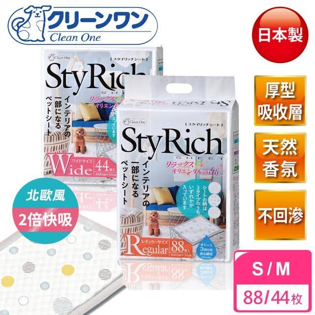 【Clean one】日本製StyRich香氛厚型除臭尿墊 多尺寸(網美尿墊、狗尿墊、狗尿布、寵物尿布)