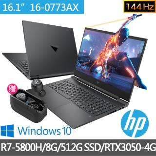 【HP送無線耳機組】光影V16 Victus 16-e0773AX 16吋電競筆電(R7-5800H/8G/512G SSD/RTX 3050 4G/Win10)