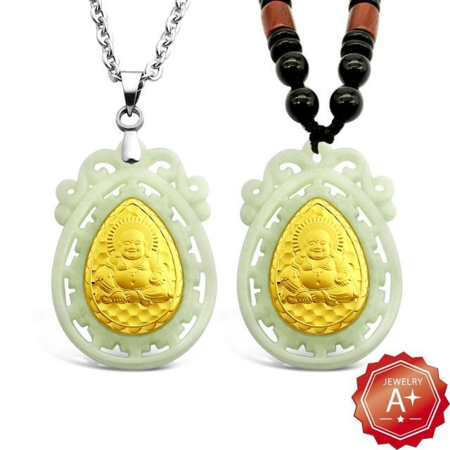 【A+】9999純黃金箔A貨翡翠項鍊 水滴彌勒