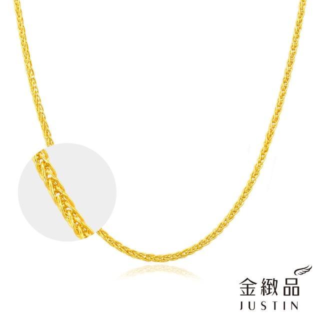 【金緻品】黃金項鍊 小蕭邦鍊 1.37錢(9999純金鍊子 細緻款 女款 金素鍊)