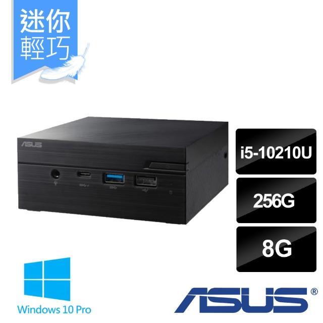 【ASUS 華碩】Mini PC PN62S-B5630ZV 四核迷你電腦(i5-10210U/8G/256GB SSD/Win10 PRO)