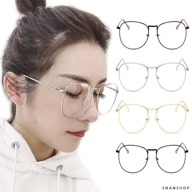 【ENANSHOP 惡南宅急店】金屬超大框眼鏡 劉仁娜同款 平光眼鏡 造型鏡架 護目鏡-0031M