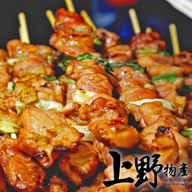 【上野物產】鮮嫩蔥燒豬肉串 x10串(100g±10%/串)