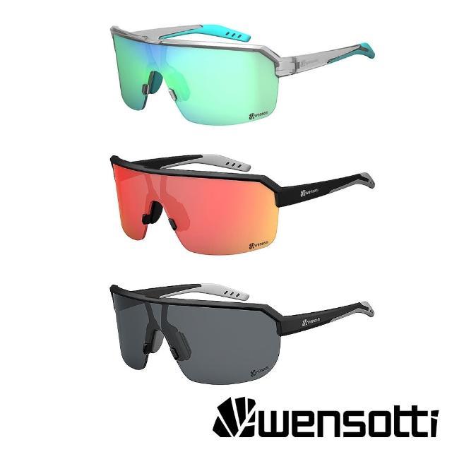 【Wensotti】運動太陽眼鏡/護目鏡 wi9525系列 多款(防爆眼鏡/墨鏡/抗UV/路跑/單車/自行車)