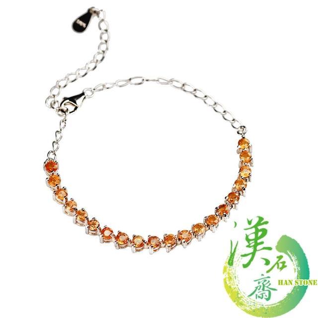 【漢石齋】天然豔橘石榴石 輕奢寶石手鍊(頂級錳鋁榴石)