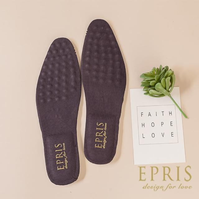 【EPRIS 艾佩絲】男款鞋墊 舒壓透氣加厚好走QQ豆豆鞋墊 乳膠鞋墊 全鞋鞋墊(男鞋鞋墊)