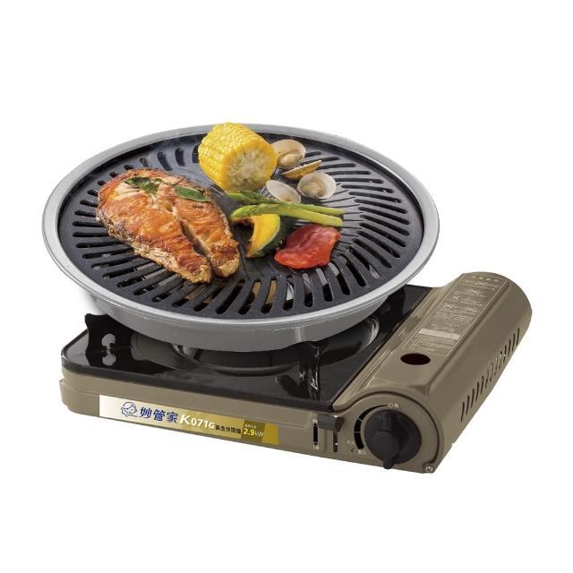 【妙管家】瓦斯爐2.9kW含導熱板 K071G+日式和風烤盤中秋烤肉超值組(卡式爐)
