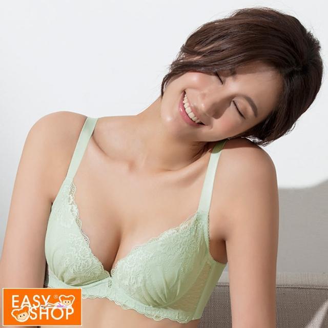 【EASY SHOP】easy line-舒壓低脊心集中成套內衣(蘋果綠)