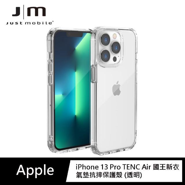 "【Just Mobile】iPhone 13 Pro 6.1"" TENC Air 國王新衣氣墊抗摔保護殼-透明(iPhone 13 保護殼)"