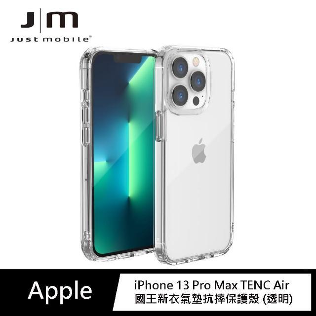 "【Just Mobile】iPhone 13 Pro Max 6.7"" TENC Air 國王新衣氣墊抗摔保護殼-透明(iPhone 13 保護殼)"