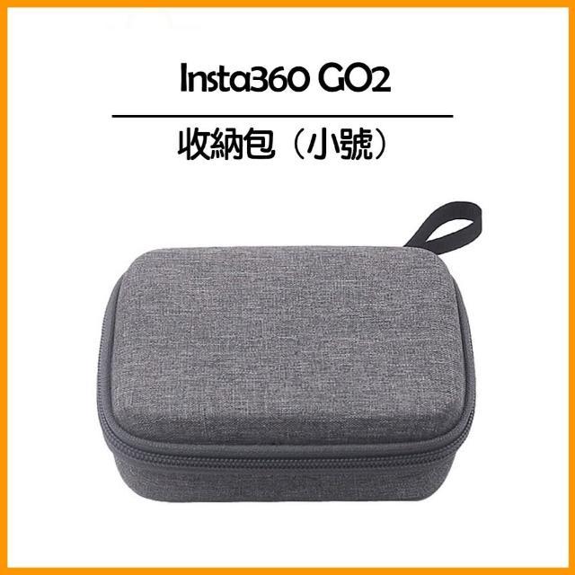 【Insta360】GO 2 專用收納包