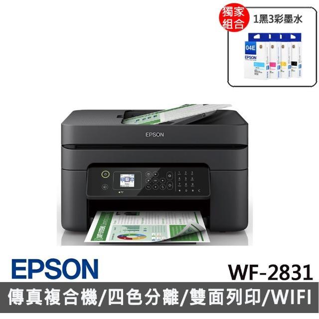【獨家】★贈1組T04E原廠1黑3彩墨水【EPSON】WF-2831 WorkForce 四合一Wi-Fi傳真複合機